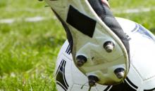 Лучшие ставки на футбол с маленькими коэффициентами