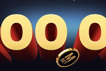 БК МАРАФОН РАЗЫГРЫВАЕТ 200 000 ЕВРО